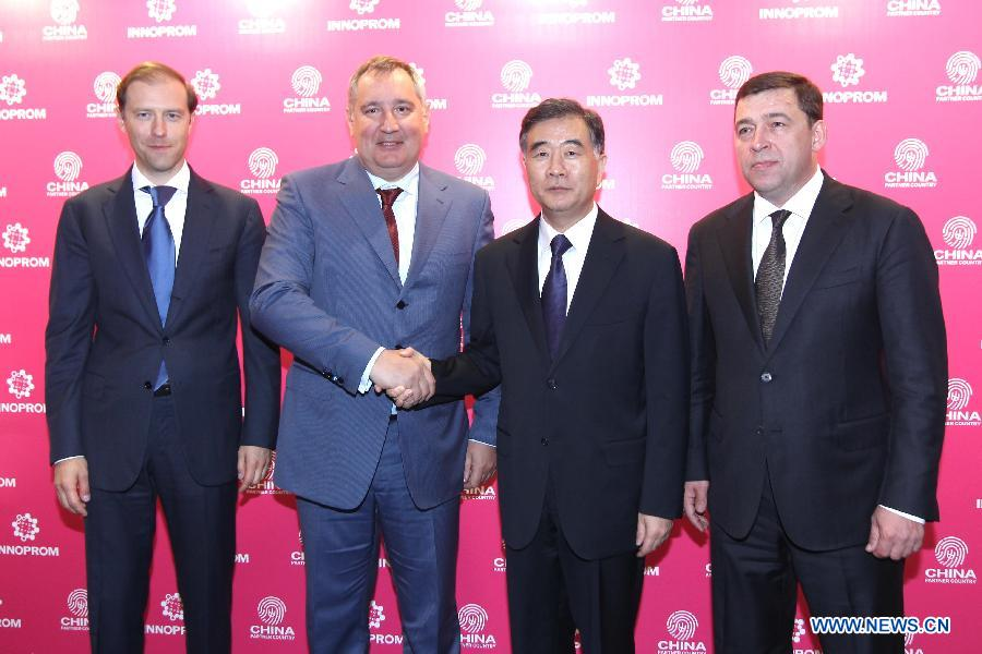 Ван Ян: Китай и Россия совместно повышают потенциал научно- технических инноваций и комплексную конкурентоспособность производства