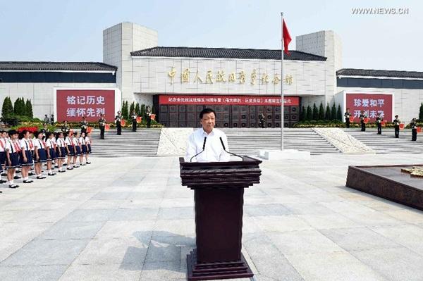 ألقى ليو يون شان كلمة في مراسم افتتاح المعرض