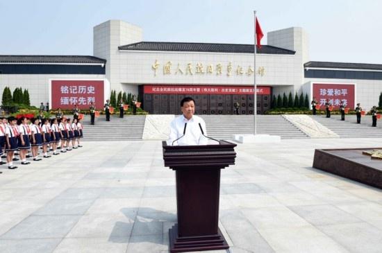 الصين تحيي الذكرى الـ78 لحادثة جسر لوقو