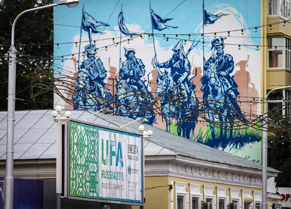Уфа преобразилась и готова принять саммиты ШОС и БРИКССтанислав Красильников/ТАСС
