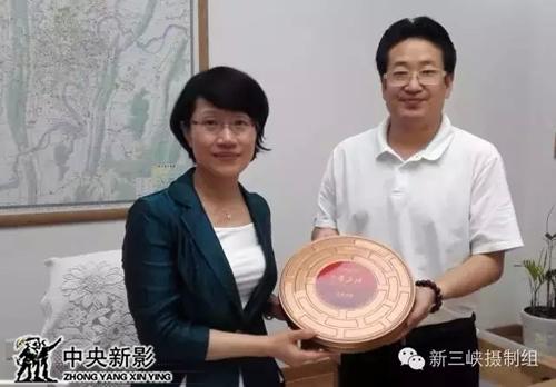 杨书华总导演向谭家玲副市长赠送由他执导的大型文献纪录电影《中国三峡》