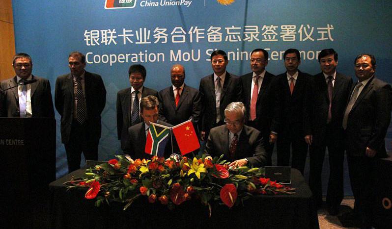 Архив:Китай и ЮАР подписали меморандум об организации юаневых расчетов