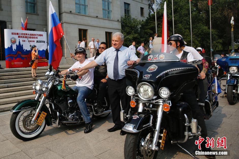 Китайские и российские байкеры посвятили акцию Победе во Второй мировой войне