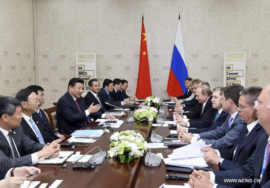 Председатель КНР провел встречу с президентом РФ