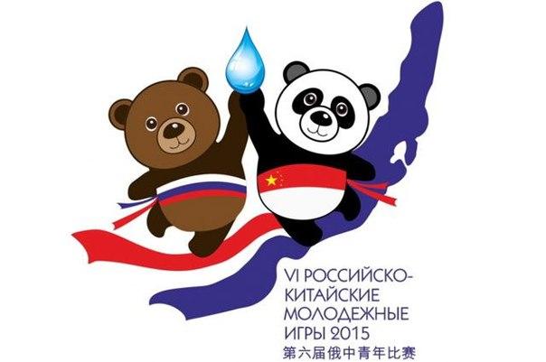 Иркутск готовится принимать VI Российско-Китайские молодежные игры