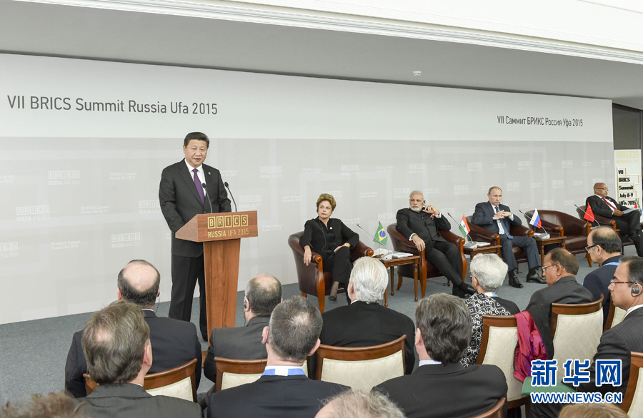 Си Цзиньпин призвал лидеров группы использовать Деловой совет как платформу для наращивания партнерства