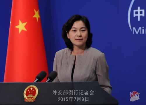 МИД КНР назвал заявление США и Турции политически предвзятым