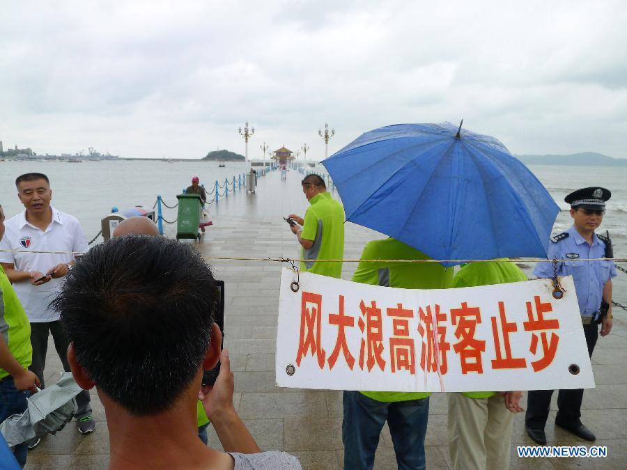 """Под воздействием тайфуна """"Чан-Хом"""" на провинции Шаньдун и Ляонин обрушились проливные дожди"""