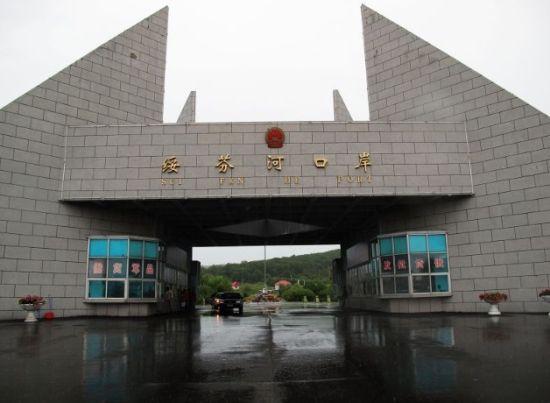 """Приграничный Суйфэньхэ выходит на новый виток развития благодаря концепции """"Один пояс, один путь"""""""