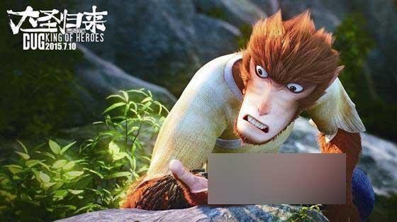 《大圣归来》红到台湾 网友盛赞部电影