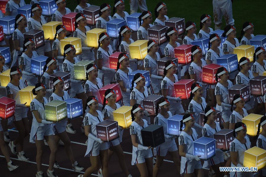 В Кванджу завершилась 28-я Универсиада, следующие игры состоятся в 2017 году в Тайбэе