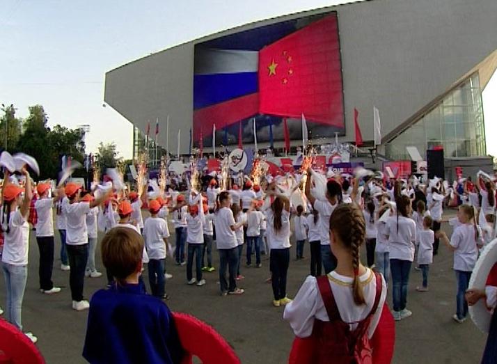 В Иркутске завершились VI Российско-Китайские молодёжные игры