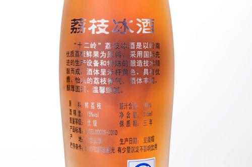 背标包含十二岭荔枝冰酒的基本信息介绍
