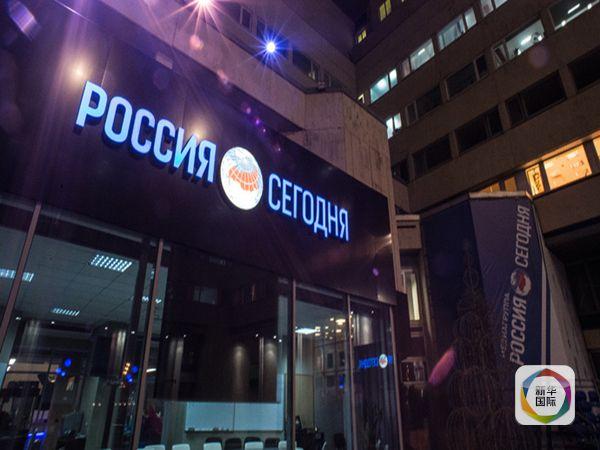 """Закрытие счета """"Россия Сегодня"""" -- проявление неуважения к свободе СМИ -- российский эксперт"""