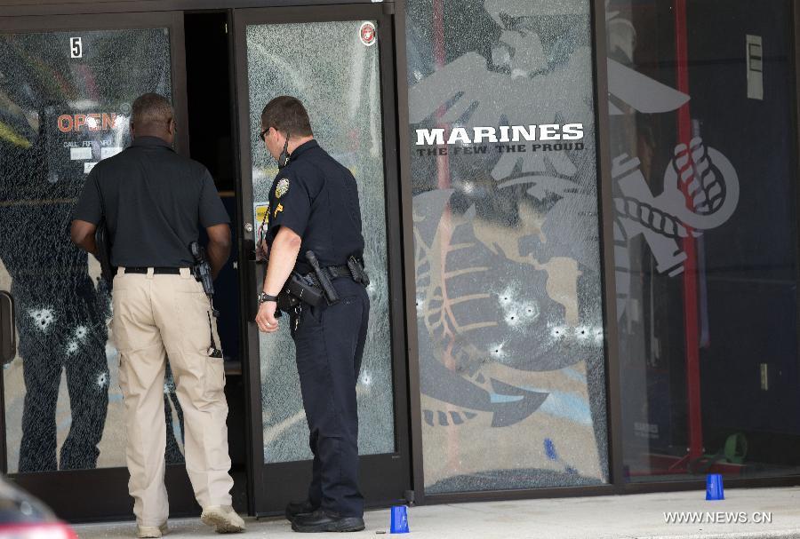 На военной базе в штате Теннесси расследуются сообщения о стрельбе