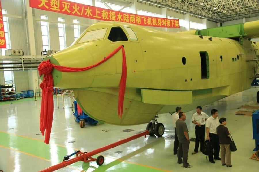 Китайская авиастроительная корпорация приступила к сборке крупнейшего в мире самолета-амфибии AG600