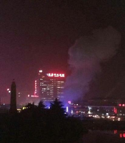 2 человека погибли, 24 ранены в результате взрыва самодельной бомбы в городе Хэцзэ
