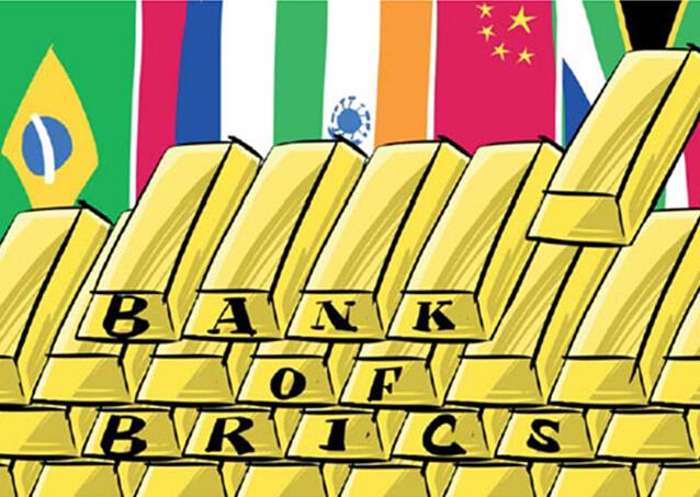 На реализацию проекта о создании банка развития БРИКС ушло почти два года
