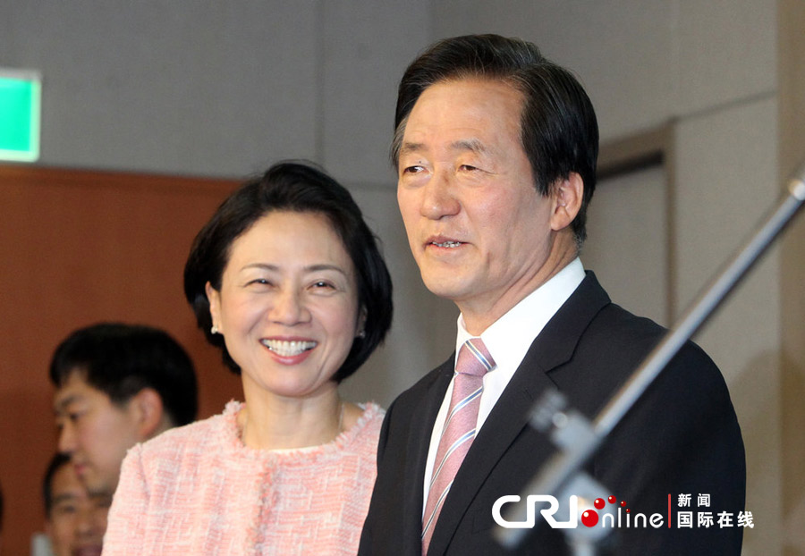 Архив:Бывший вице-президент ФИФА, гражданин Республики Корея Чун Мон Чжун