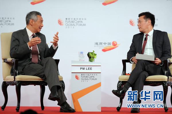 Сингапур и Китай расширяют содержание соглашения о свободной торговле
