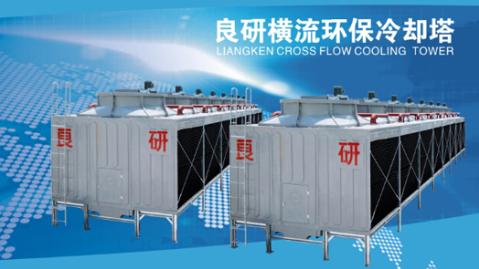 中国著名冷暖设备品牌广东良研登陆央视