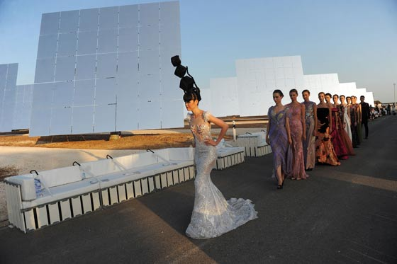 The world's most innovative catwalk is eco friendly