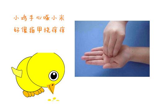 第五步:将五个手指尖并拢在另一手掌心旋转搓擦,交换进行.