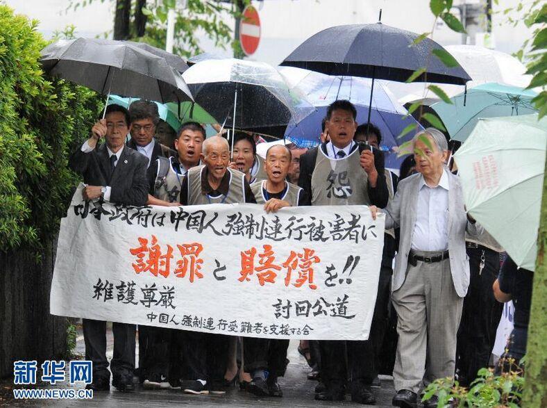 Mitsubishi собирается извиниться за использование труда китайских военнопленных