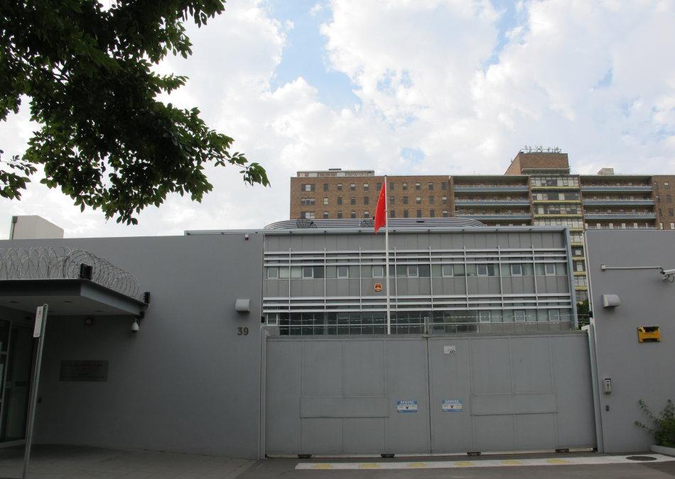 Архивное фото: Генконсульство КНР в Сиднее