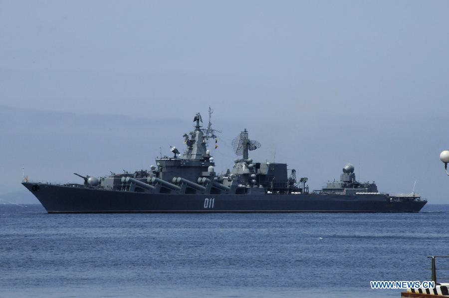 День военно-морского флота отметили парадом кораблей во Владивостоке