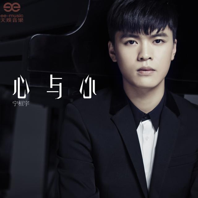 宁桓宇music bus上海启程 7千公里路等你加入