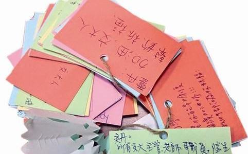 花样卡片制作方法