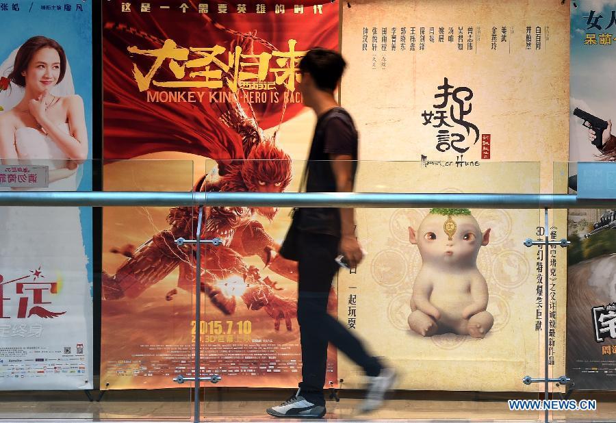 """Кассовые сборы от фантастического фильма""""Охота на монстров"""" превысили 1.3 миллиардов юаней"""