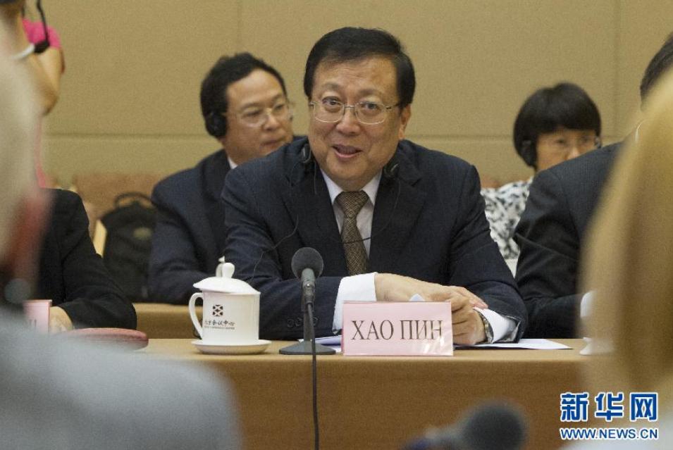Хао Пин Заместитель министра образования КНР