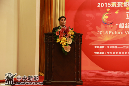 中央新影微电影台、 央视CNTV微电影频道总编辑 杨才旺