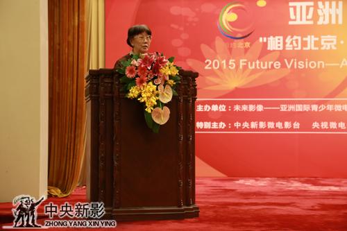 中央芭蕾舞团副团长、中国文学艺术界联合委员会委员、中国舞蹈家协会名誉主席 白淑湘