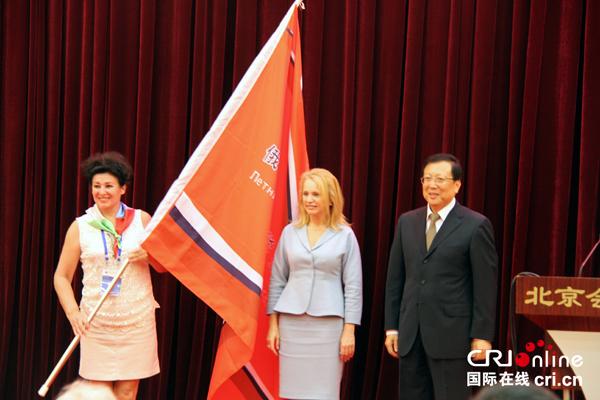 200 школьников из России проводят каникулы в Китае
