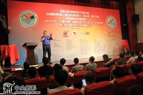 媒体见面会上,著名演员陆树铭介绍创作情况。