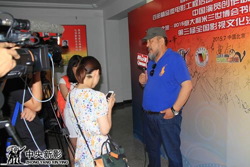 著名演员陆树铭接受媒体采访