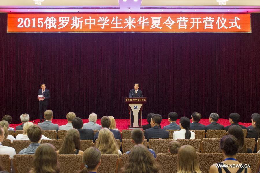 Школьники из России прибыли в Китай для ознакомления с китайской культурой