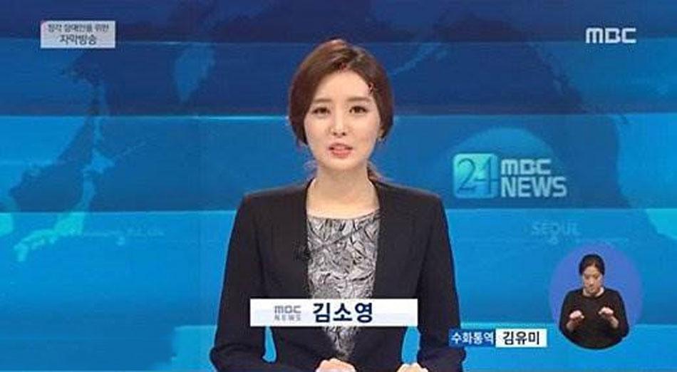 韩国美女主播出镜忘摘发夹 网友:很可爱组图