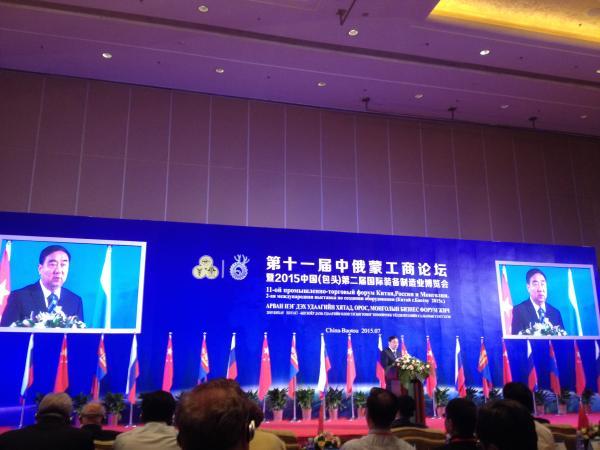 В китайском Баотоу завершился форум с участием торгово-промышленных палат Китая, России и Монголии