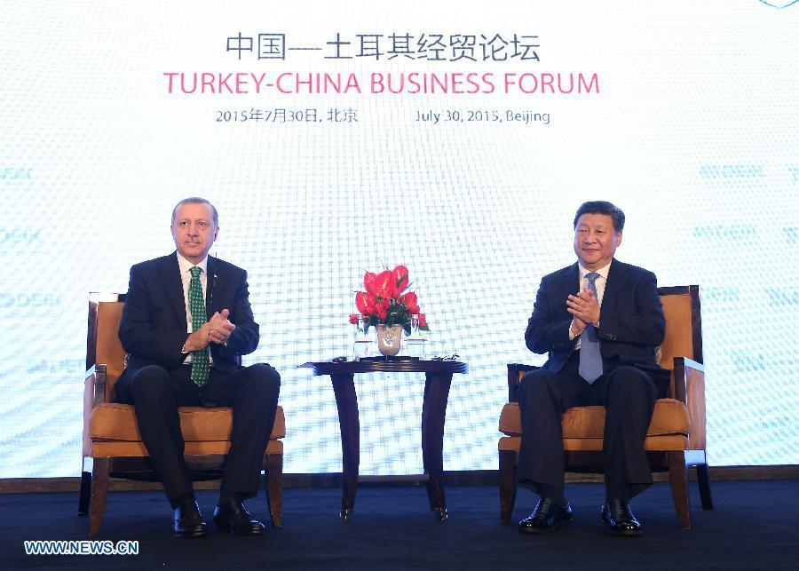 В Пекине прошел китайско-турецкий бизнес-форум