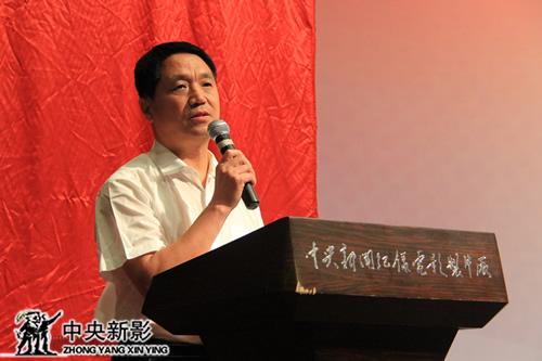中央新影集团微电影发展中心主任郑子宣读文件