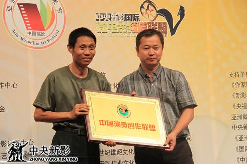 为中国演员创作联盟授牌(左起:总后金盾影视中心主任李学政、中央新影艺术团副团长王国欢)