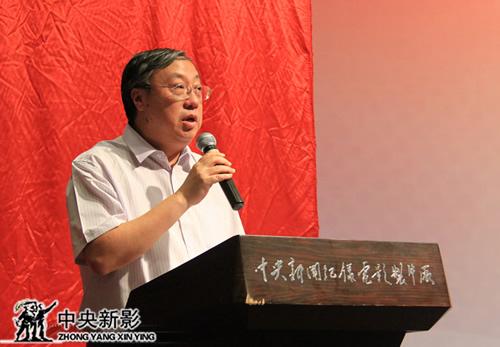 中央新影集团戏剧艺术发展中心主任张辉宣传文件