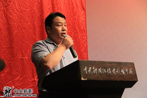 中央新影集团微电影发展中心副主任许峰介绍大赛情况