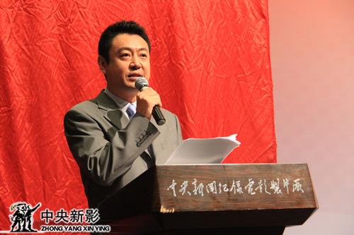著名主持人杨柳主持系列活动