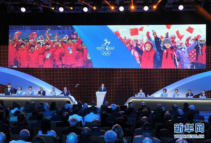 Путь борьбы за право на проведение Олимпиады Пекина