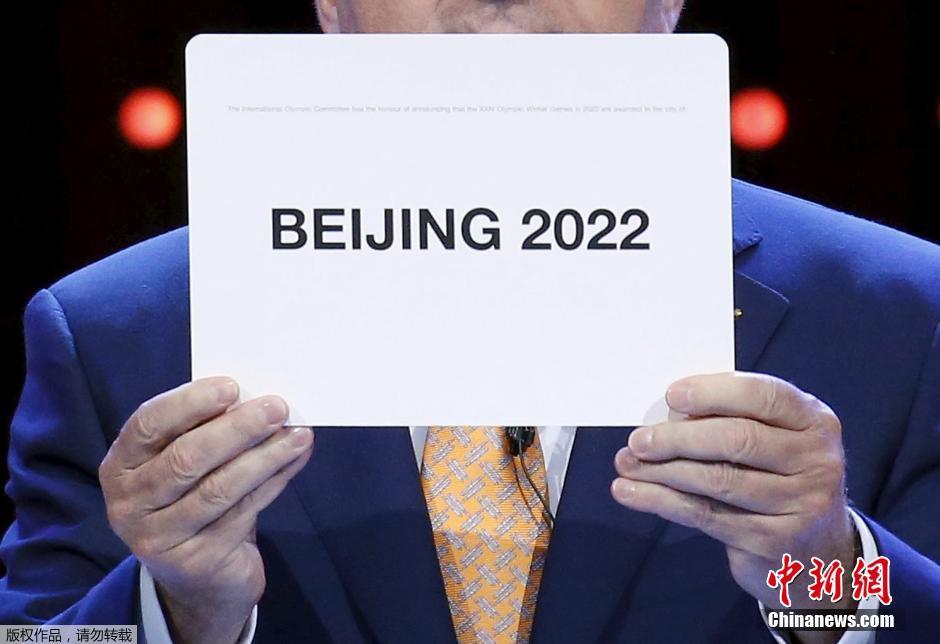 Beijing a remporté le droit d